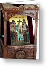 Orthodox Icon Greeting Card by John Rizzuto