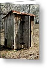 Outhouse Greeting Card by Gayle Johnson