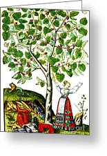 Ovids Pyramus And Thisbe Myth Greeting Card by Photo Researchers