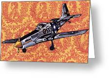 P-51 Greeting Card by Karl Frey