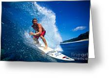 Pancho Makes The Wave Greeting Card by Vince Cavataio - Printscapes