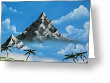 Paradise Lost Greeting Card by Joseph Palotas