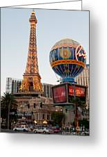 Paris At Dusk Greeting Card by Andy Smy