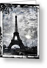 Paris Greeting Card by Marianna Mills