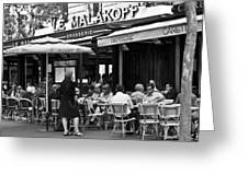 Paris Street Cafe - Le Malakoff Greeting Card by Georgia Fowler