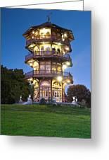 Patterson Park Pagoda. Baltimore Maryland  Greeting Card by Matthew Saindon