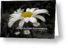 Pay It Forward Quote Greeting Card by JAMART Photography