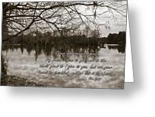 Peace I Leave With You Greeting Card by Carolyn Marshall