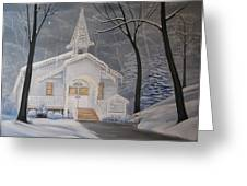 Peace On Earth Greeting Card by RJ McNall