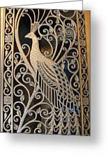 Peacock Door II - The Palmer House In Chicago Greeting Card by Suzanne Gaff