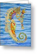Penelope The Seahorse Greeting Card by Erika Swartzkopf