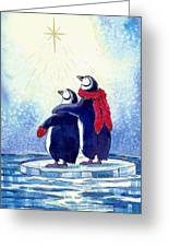 Penquins An Christmas Star Greeting Card by Peggy Wilson