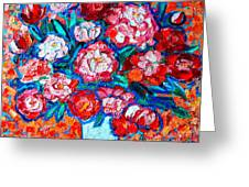 Peonies Bouquet Greeting Card by Ana Maria Edulescu