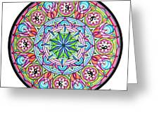 Perfect Balance Greeting Card by Marcia Lupo