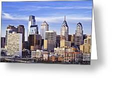 Philadelphia Skyline Greeting Card by John Greim