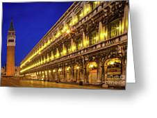 Piazza San Marco By Night Greeting Card by Inge Johnsson