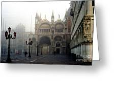 Piazzetta San Marco In Venice In The Morning Fog Greeting Card by Michael Henderson