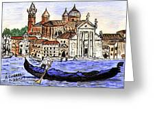 Piazzo San Marco Venice Italy Greeting Card by Arlene  Wright-Correll