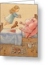 Pillow Greeting Card by Kestutis Kasparavicius