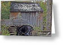 Pioneer Water Mill Greeting Card by DigiArt Diaries by Vicky B Fuller