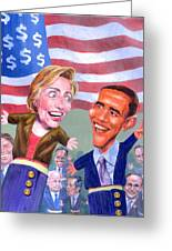 Political Puppets Greeting Card by Ken Meyer jr