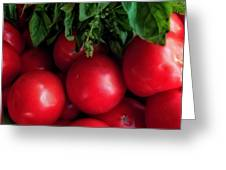 pomodoro e basilico Greeting Card by f dangelo
