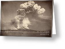 Pompeii: Mount Vesuvius Greeting Card by Granger