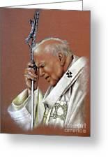 Pope John Paul. 2nd. Greeting Card by Tony Calleja