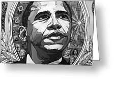 Portrait Of Barak Obama Greeting Card by John Gibbs