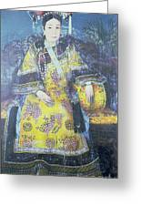 Portrait Of The Empress Dowager Cixi Greeting Card by Chinese School