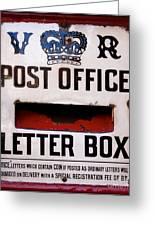 Post Box Greeting Card by Jane Rix