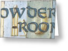 Powder Room Greeting Card by Debbie DeWitt