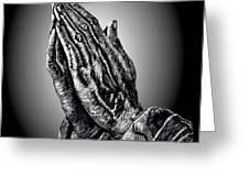 Praying Hands Greeting Card by Ronald Chambers