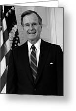 President George Bush Sr Greeting Card by War Is Hell Store