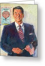 President Reagan Balloon Stamp Greeting Card by David Lloyd Glover