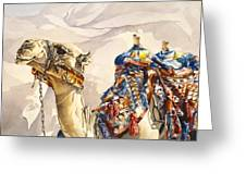Prince of the Desert Greeting Card by Beth Kantor