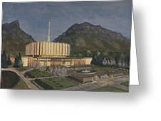 Provo Spring Evening Greeting Card by Jeff Brimley