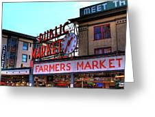 Public Market II Greeting Card by David Patterson