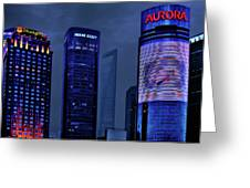 Pudong - Epitome Of Shanghai's Modernization Greeting Card by Christine Till