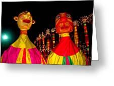 Puppets Greeting Card by Fareeha Khawaja
