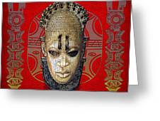 Queen Mother Idia - Ivory Hip Pendant Mask - Nigeria - Edo Peoples - Court Of Benin On Red Leather Greeting Card by Serge Averbukh