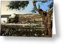 Rachel Tomb In Bethlehem Greeting Card by Munir Alawi