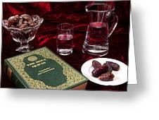 Ramadan Evening Greeting Card by Paul Cowan