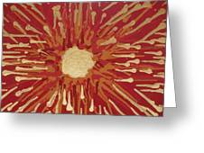 Red And Gold No. 2 Greeting Card by Samuel Freedman