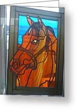 Red Rum Greeting Card by Robin Jeffcoate