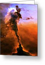 Release - Eagle Nebula 2 Greeting Card by The  Vault - Jennifer Rondinelli Reilly