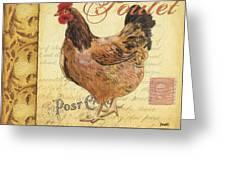 Retro Rooster 1 Greeting Card by Debbie DeWitt