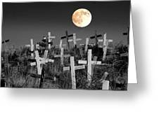 Reverent Moonlight.... Greeting Card by Al  Swasey