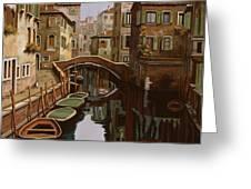 riflesso scuro Greeting Card by Guido Borelli