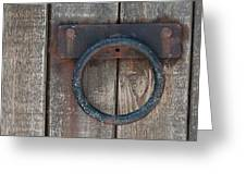 Ring Knock Greeting Card by Dan Holm